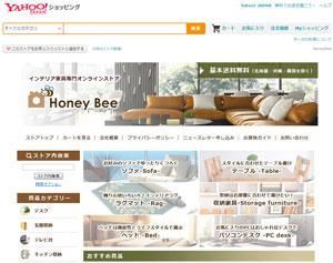 Honey Bee 様 ホームページ
