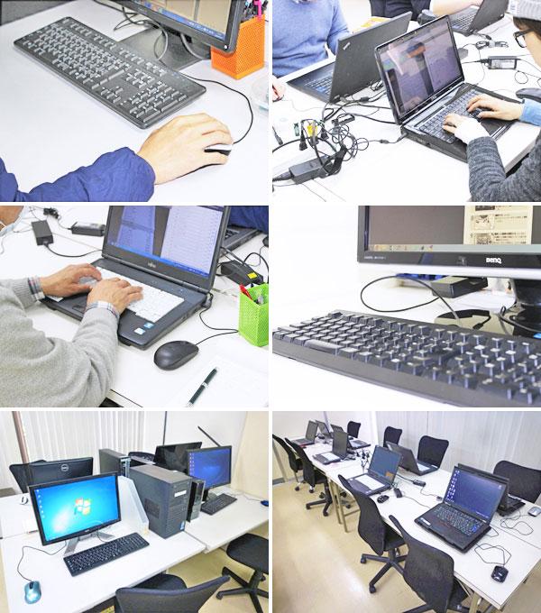 パソコン業務の作業風景